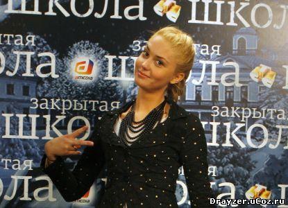 Агата Муцениеце ВКонтакте